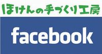 Facebook-logo-PSD-e14467930777753