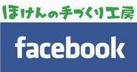 Facebook-logo-PSD-e14467930777755