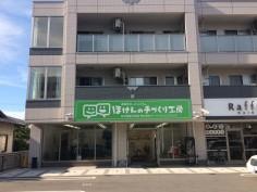 高松本店 外観