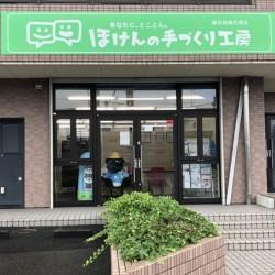 徳島支店外観